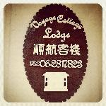  Voyage Cottage