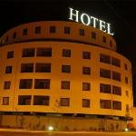 Photo of Paredes Hotel Apartamento