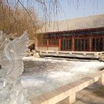ice sculpture and cultural pavilion