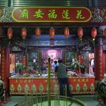Fu An Temple
