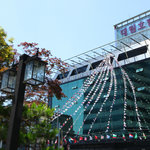 Photo of Daelim Tourist Hotel Daejeon