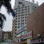 Photo de Kee Kwan Hotel