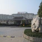 Foto de Qinghe Jinjiang International Hotel