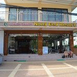 Nong Eed House Foto