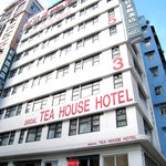 Bridal Tea House Hotel (AnChor Street)
