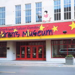 Children's Museum of La Crosse building