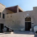 Umm Al Quwain Fort