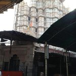 Shree Siddhivinayak