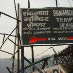 Begining of the climb from dal lake.