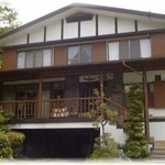 Lodge Ariake