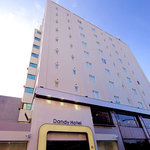 Photo of Dandy Hotel - Daan Park Branch Taipei