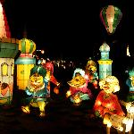  Lampion Garden
