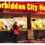 Φωτογραφία: Forbidden City Hostel