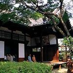 Gokokuji Temple