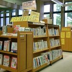 Kumamoto Prefectural Library
