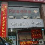 Guantai Hotel