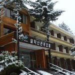 Mount Sorak Tourist Hotel