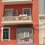 Electra Guest house Foto