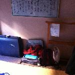  The Sakura room with luggage