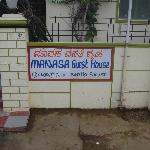 Welcome to Manasa Guest House in Hampi