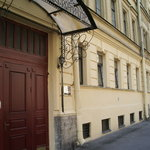 Photo of Hotel on Saperny St. Petersburg