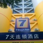 7 Days Inn Shantou Jinsha Road Foto