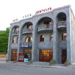 Photo of Hotel Lara