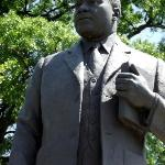 MLK statue in the park across from the Institute