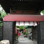 Chokeiji Temple
