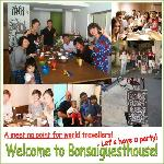  Welcome to Bonsaiguesthouse