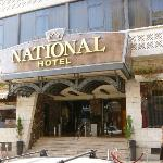 Entrance to National Hotel, Jerusalem