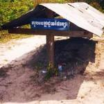 Pol Pot's House