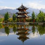 Photo de Banyan Tree Lijiang
