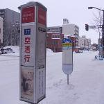  busstop to the Asahikawa Airport