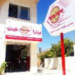 The best pizza in Irbid