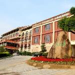 Lianshi Hotel