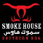 Smoke House Kuwait
