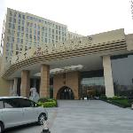 Foto de Wudang Argyle Baiqiang Grand International Hotel