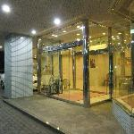Photo of Plaza Hotel Shimonoseki