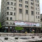 Cine Sao Luis