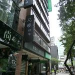 Green World Inn - Chung-Shan resmi