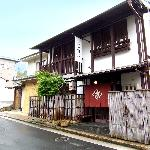 Guest House Kikugawa