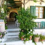 Cretan House