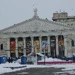 Voronezh State Opera and Ballet Theater