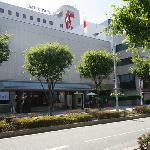 Kakogawa Plaza Hotel
