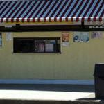 Photo of Carisbrooke Ice, formerly Mento's Ice Cream & Water Ice
