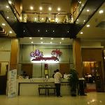 Photo de Jin Yong Quan Spa Hot Spring Resort