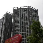 Inter Continental Holiday Serviced Apartments Shiguangの写真