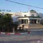 Photo of Djerba Orient