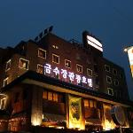 Geumsoojang Tourist Hotel